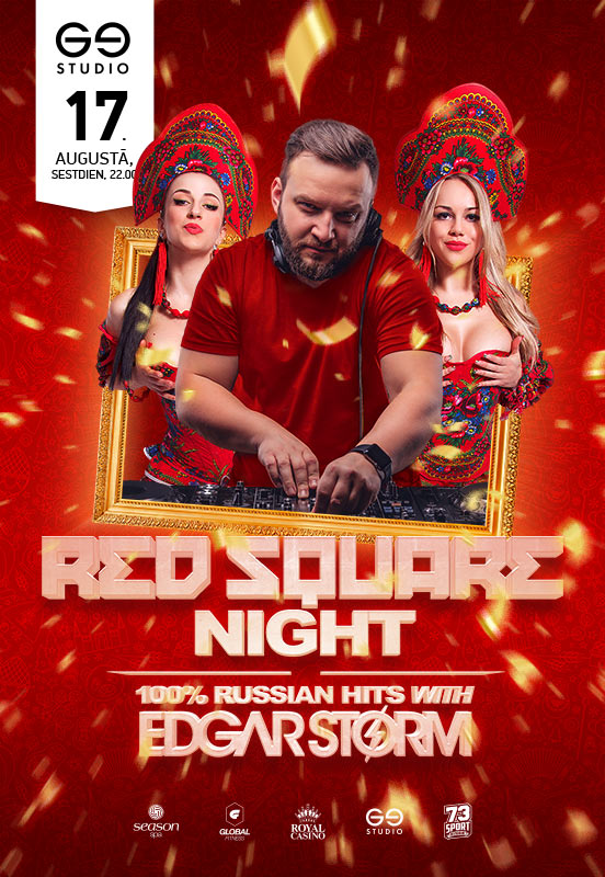 17.08 RED SQUARE NIGHT