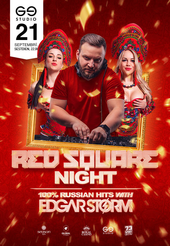 Red Suqare Night